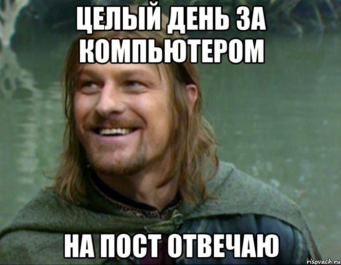 troll-boromir_35843474_orig_