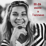 Ава для Таллина с датой
