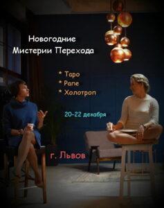 С Виначевской.jpgс дадами